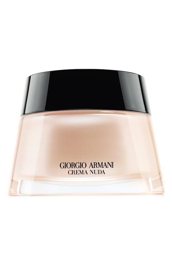 Main Image - Giorgio Armani 'Crema Nuda' Tinted Cream