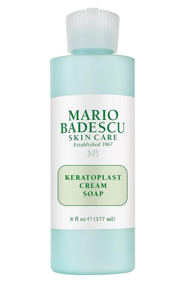 Main Image - Mario Badescu 'Keratoplast' Cream Soap