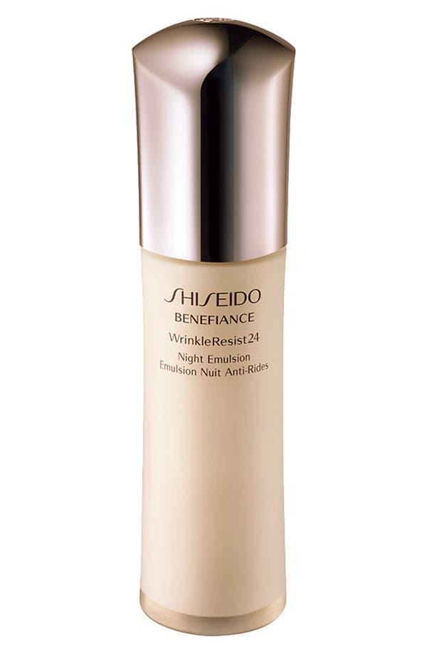 Main Image - Shiseido 'Benefiance WrinkleResist24' Night Emulsion