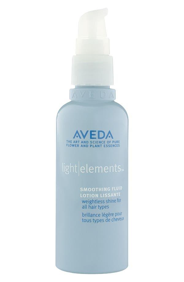 Alternate Image 1 Selected - Aveda light elements™ Smoothing Fluid