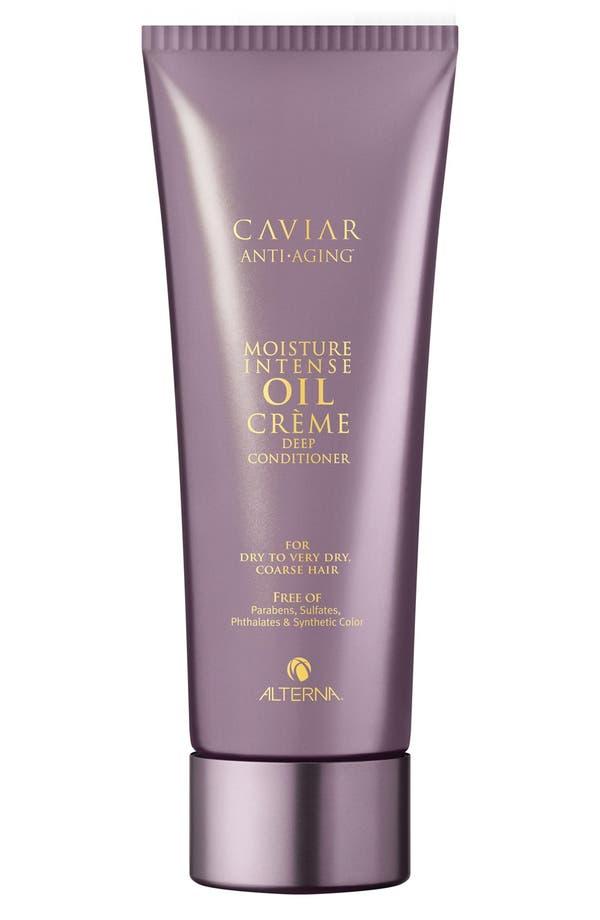 Caviar Anti-Aging Moisture Intense Oil Creme Deep Conditioner,                         Main,                         color, No Color