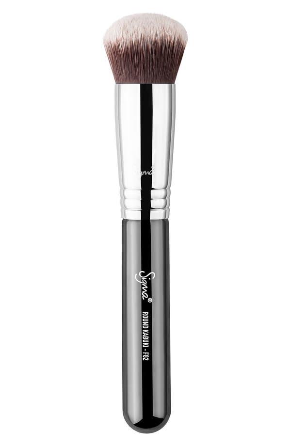F82 Round Kabuki<sup>™</sup> Brush,                         Main,                         color, No Color