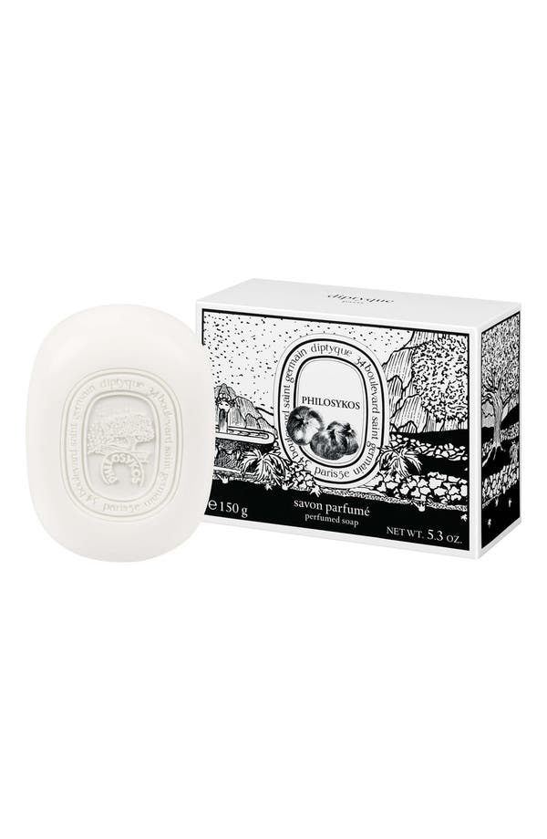 Main Image - diptyque Philosykos Soap