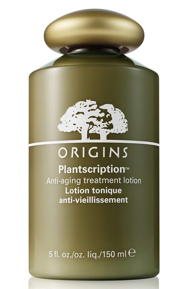 Alternate Image 1 Selected - Origins Plantscription™ Anti-Aging Treatment Lotion