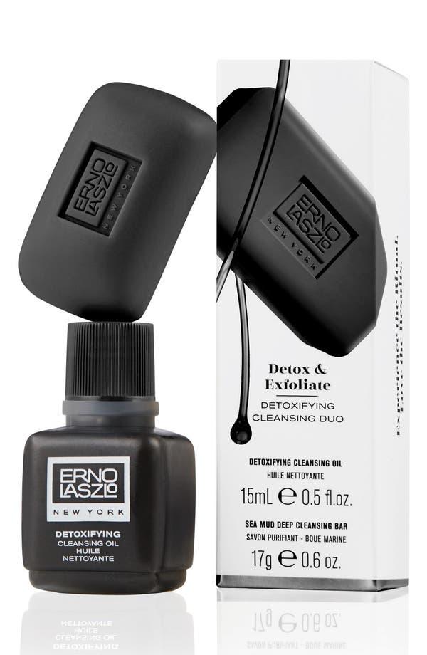 Main Image - Erno Laszlo 'Detoxifying' Cleansing Duo