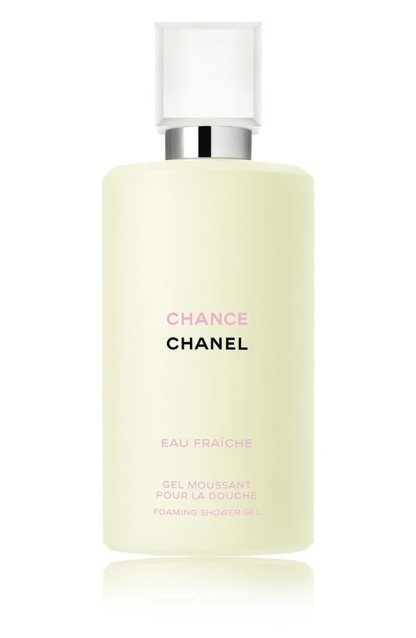 Alternate Image 1 Selected - CHANEL CHANCE EAU FRAÎCHE  Foaming Shower Gel