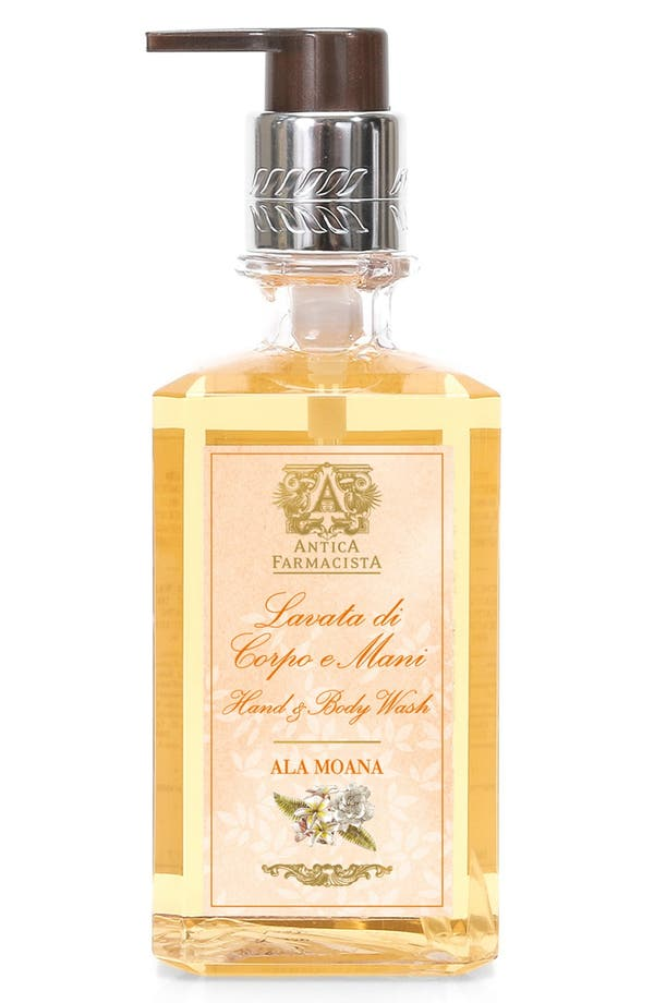 Alternate Image 1 Selected - Antica Farmacista 'Ala Moana' Hand Wash