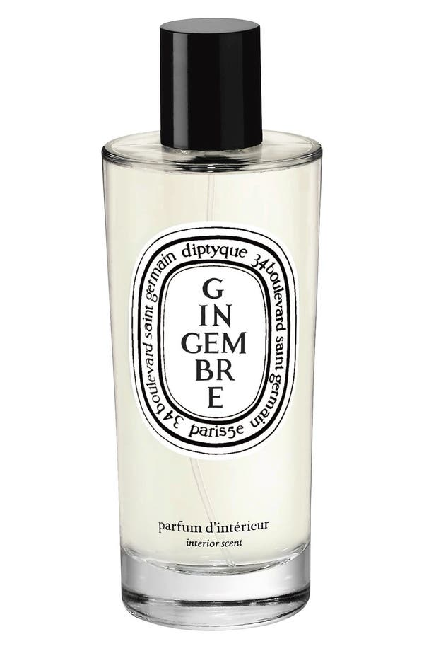 Main Image - diptyque 'Gingembre' Room Spray