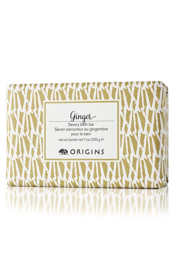 Alternate Image 1 Selected - Origins Ginger Savory Bath Soap