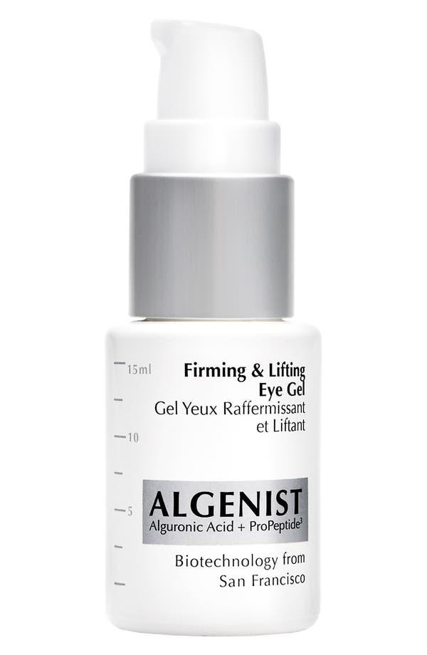 Alternate Image 1 Selected - Algenist Firming & Lifting Eye Gel