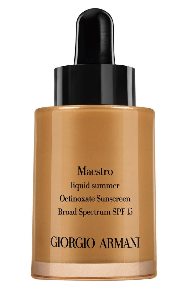 Alternate Image 1 Selected - Giorgio Armani 'Maestro' Liquid Summer Bronzer SPF 15