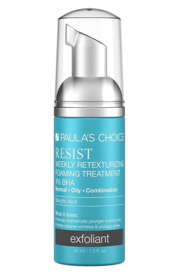 Main Image - Paula's Choice Resist Weekly Retexturizing Foam Treatment