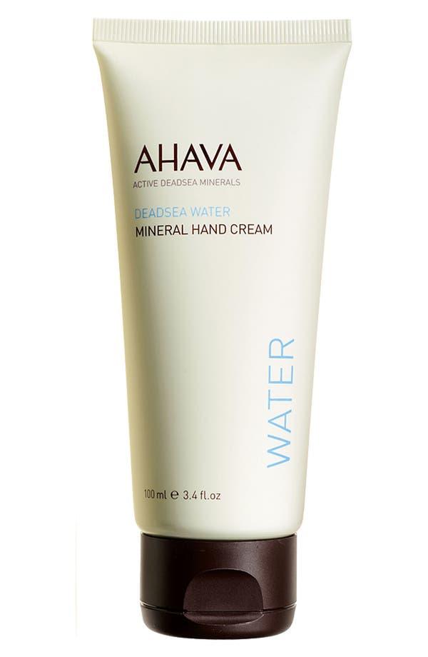 Main Image - AHAVA Mineral Hand Cream (3.4 oz.)