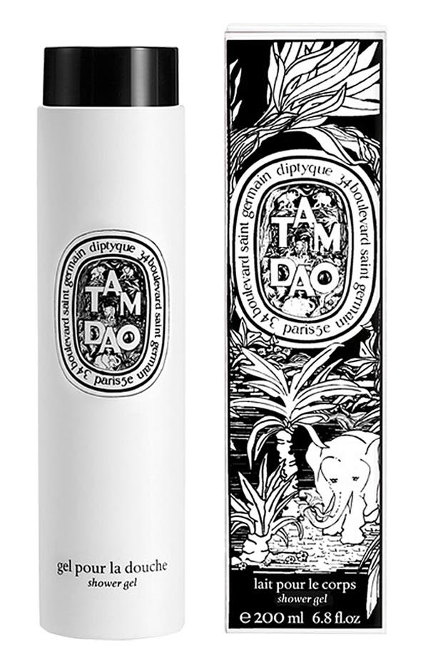 Alternate Image 1 Selected - diptyque 'Tam Dao' Shower Gel