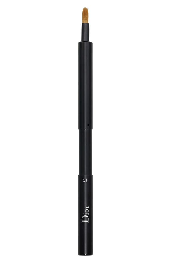 Alternate Image 1 Selected - Dior 'Backstage' Lip Brush