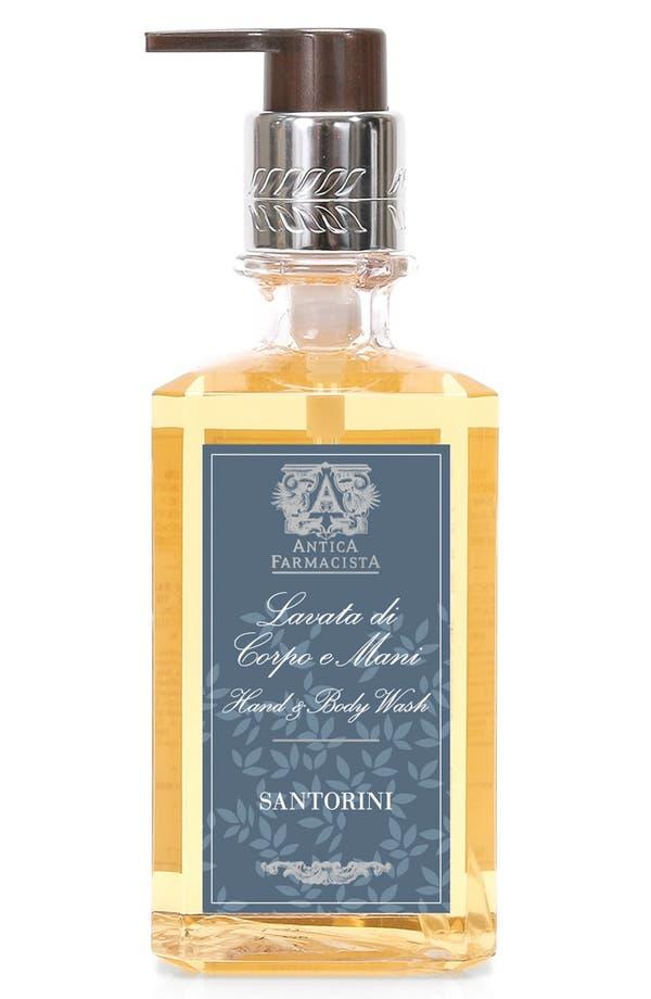 ANTICA FARMACISTA 'Santorini' Hand Wash