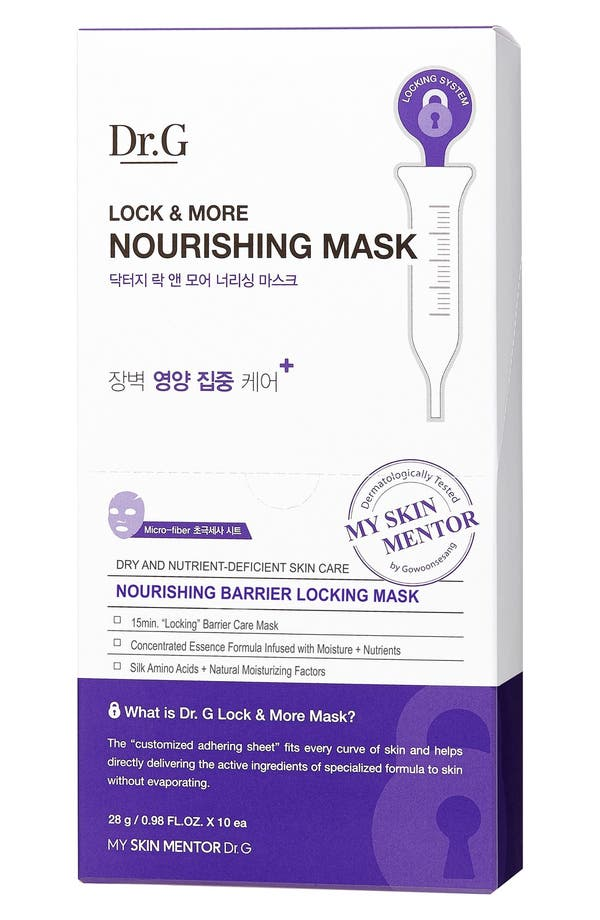Alternate Image 2  - My Skin Mentor Dr. G Beauty Lock & More Nourishing Mask (Nordstrom Exclusive)
