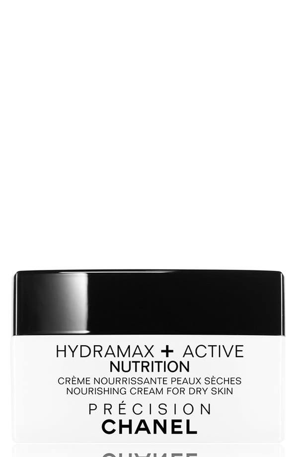 Alternate Image 1 Selected - CHANEL HYDRAMAX + ACTIVE 