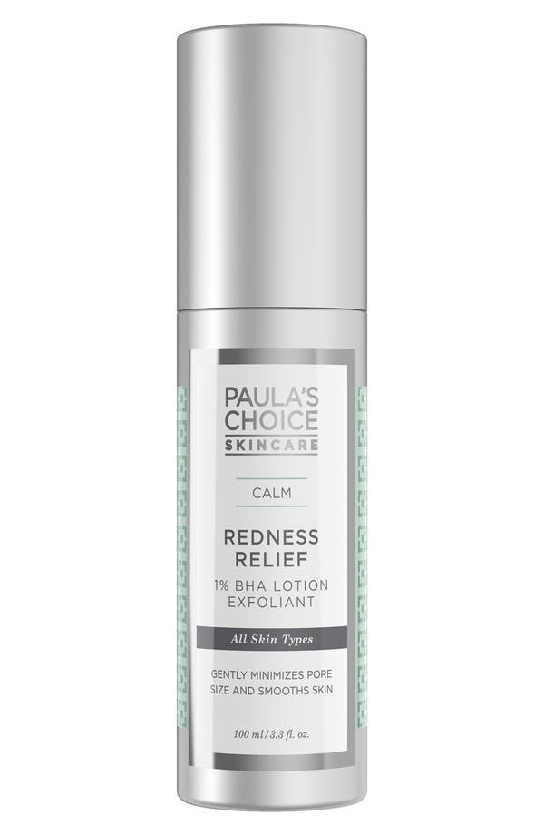 Alternate Image 1 Selected - Paula's Choice Calm Redness Relief 1% BHA Lotion Exfoliant