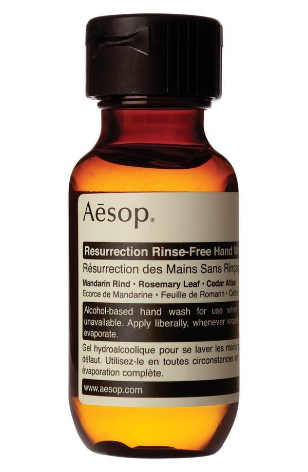 Main Image - Aesop Resurrection Rinse-Free Hand Wash