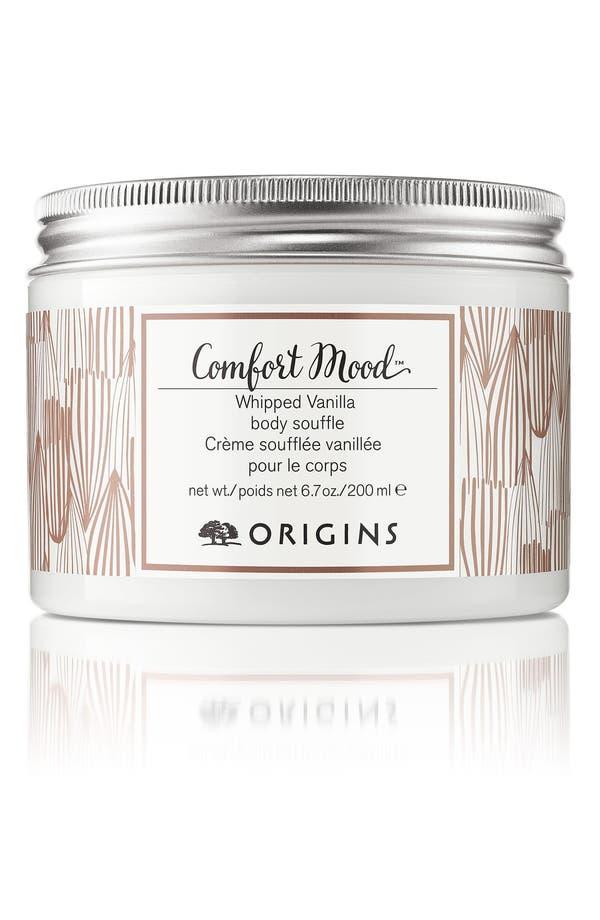 Main Image - Origins Comfort Mood™ Whipped Vanilla Body Souffle