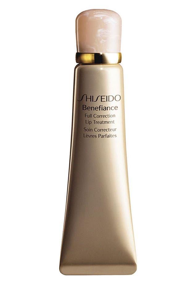 'Benefiance' Full Correction Lip Treatment,                         Main,                         color,