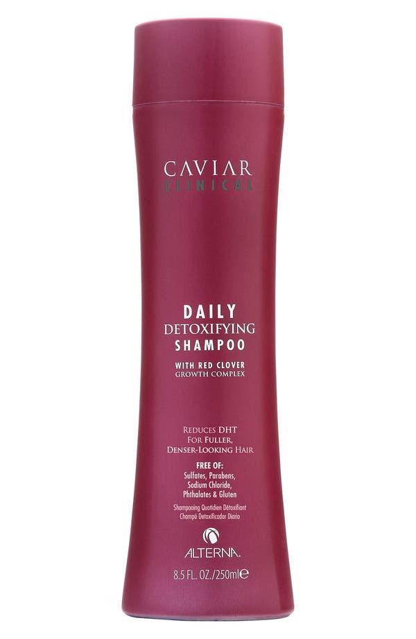 Alternate Image 1 Selected - ALTERNA® Caviar Clinical Daily Detoxifying Shampoo