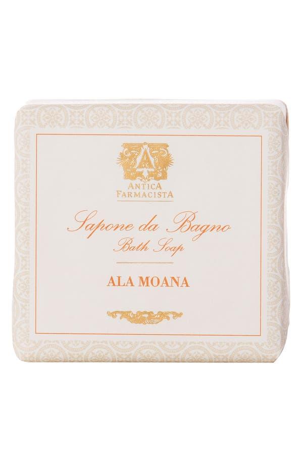 Alternate Image 1 Selected - Antica Farmacista 'Ala Moana' Bar Soap