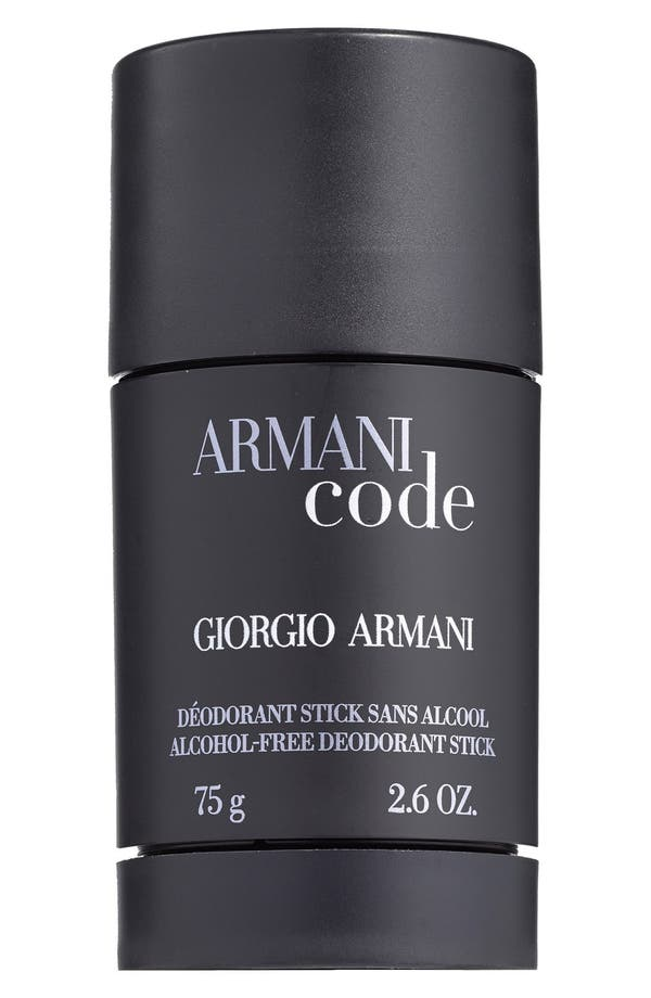 Alternate Image 1 Selected - Armani Code Deodorant