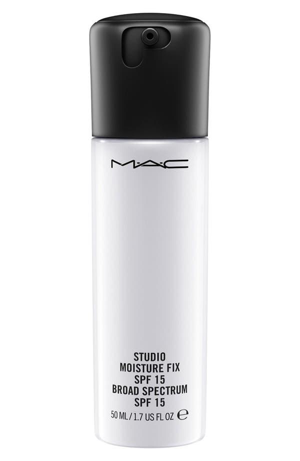 Alternate Image 1 Selected - MAC Studio Moisture Fix SPF 15