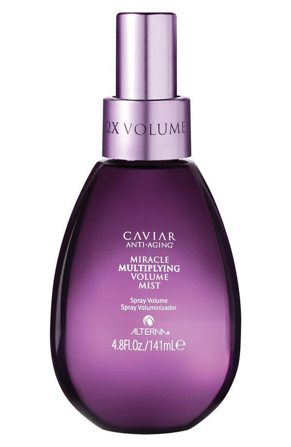 Alternate Image 1 Selected - ALTERNA® Caviar Anti-Aging Miracle Multiplying Volume Mist
