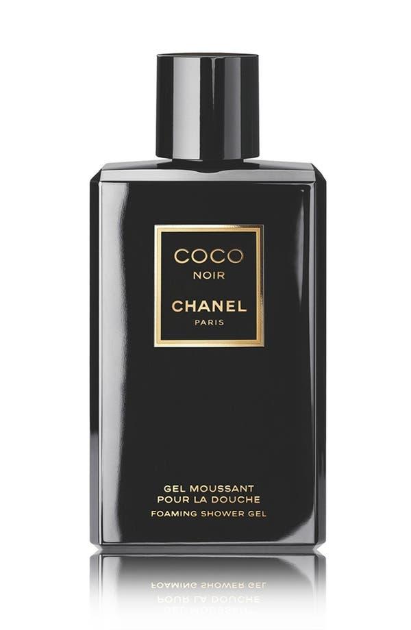 Main Image - CHANEL COCO NOIR  Foaming Shower Gel