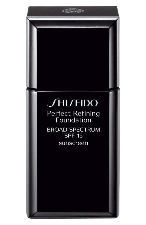 Alternate Image 1 Selected - Shiseido 'Perfect Refining' Foundation