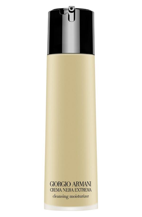 Main Image - Giorgio Armani 'Crema Nera Extrema' Supreme Balancing Oil-in-Gel Cleansing Moisturizer