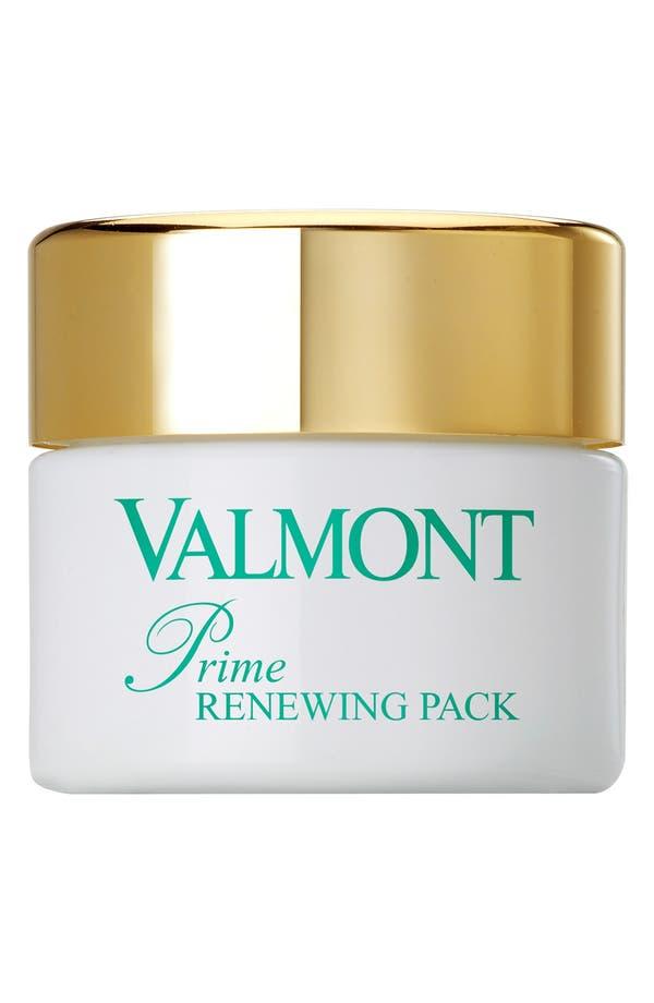 маска valmont купить спб
