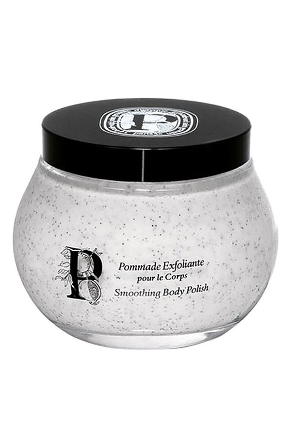 Main Image - diptyque Smoothing Body Polish