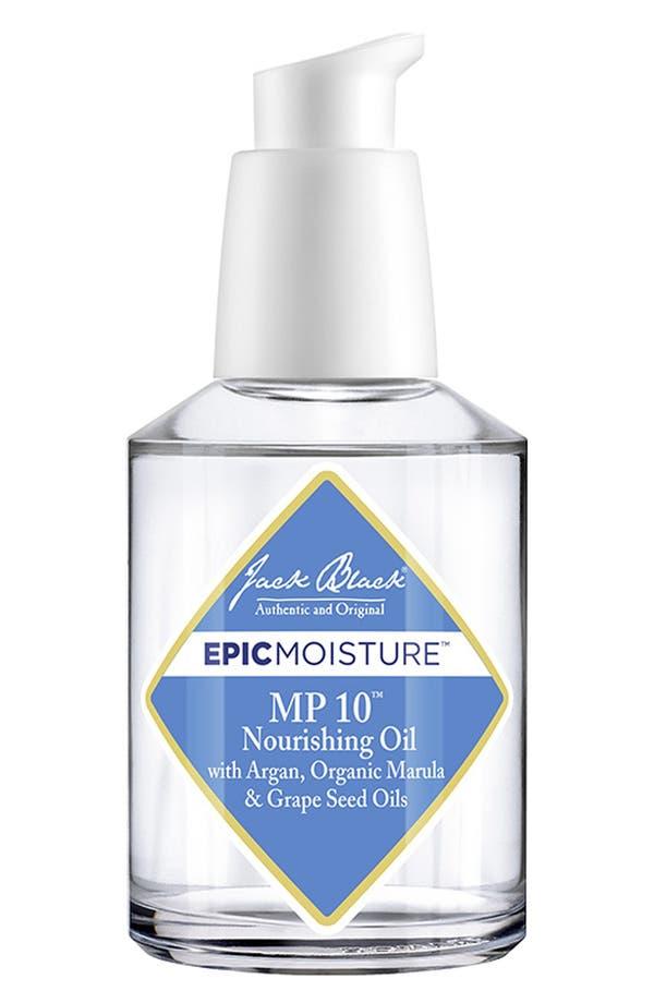Alternate Image 1 Selected - Jack Black 'Epic Moisture™' MP 10™ Nourishing Oil