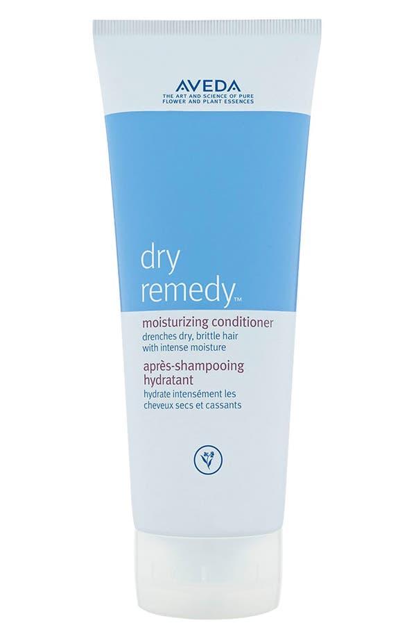 Main Image - Aveda 'dry remedy™' Moisturizing Conditioner