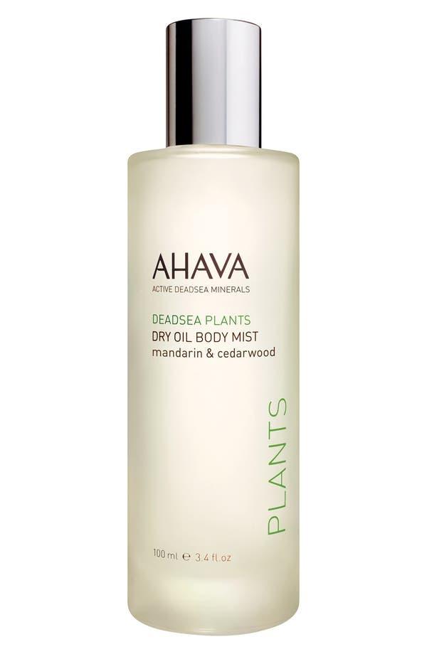 Alternate Image 1 Selected - AHAVA Dry Oil Body Mist