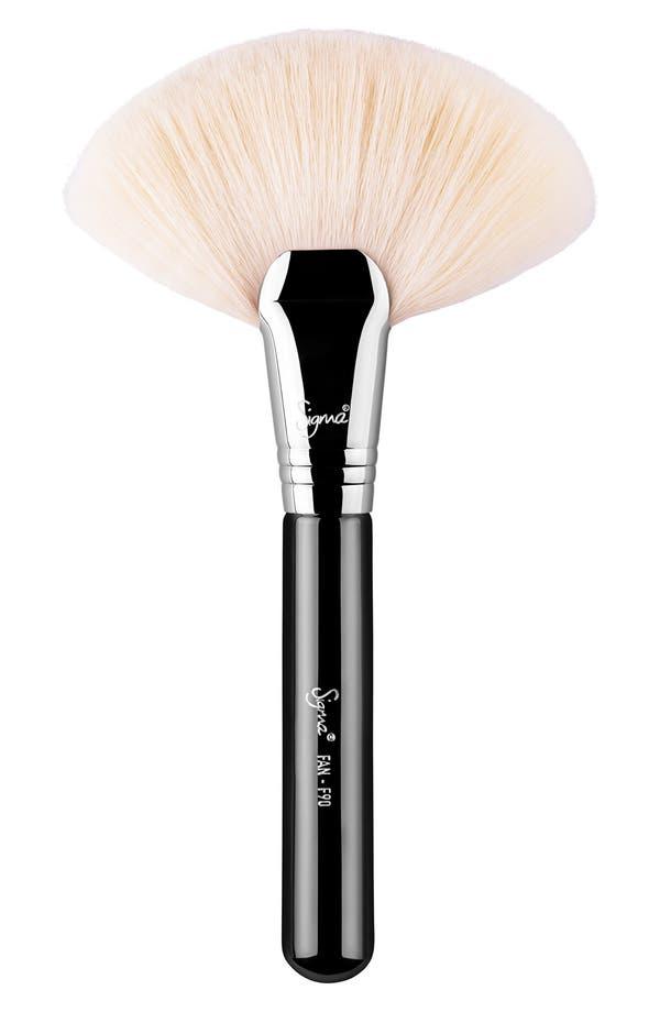 Main Image - Sigma Beauty F90 Fan Brush