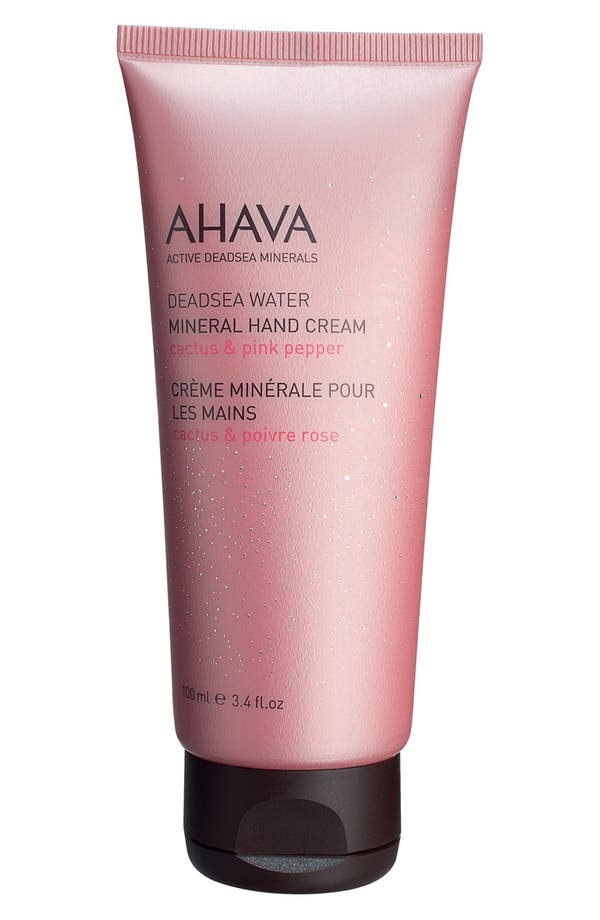 Alternate Image 1 Selected - AHAVA Mineral Hand Cream (3.4 oz.)