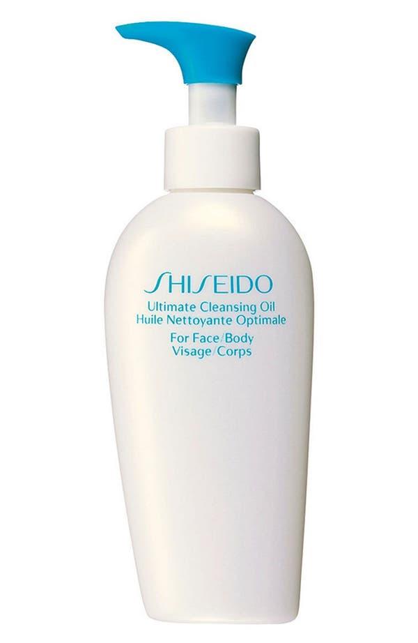 Alternate Image 1 Selected - Shiseido Ultimate Cleansing Oil