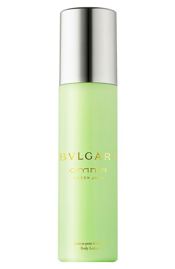 Alternate Image 1 Selected - BVLGARI 'Omnia Green Jade' Body Lotion