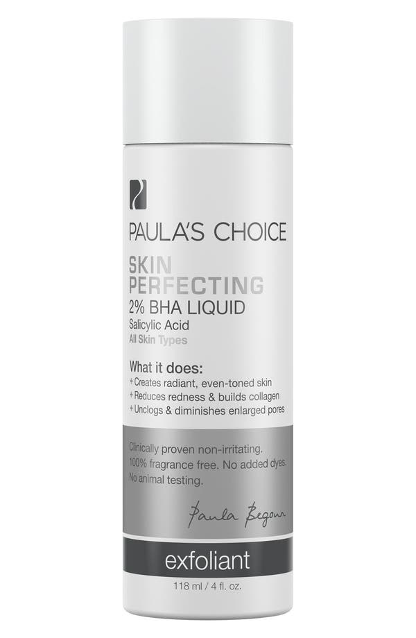 Skin Perfecting 2% BHA Liquid,                             Main thumbnail 1, color,                             No Color