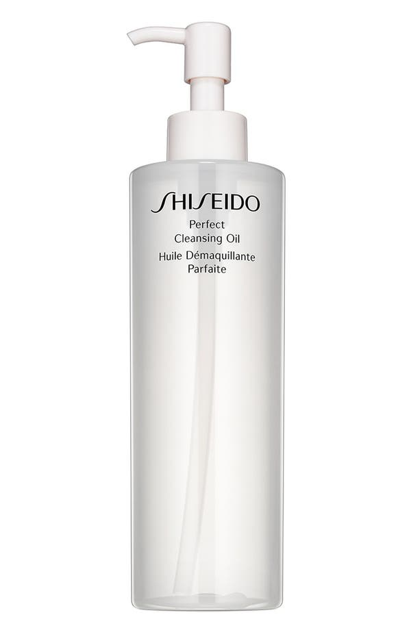 Alternate Image 1 Selected - Shiseido Perfect Cleansing Oil