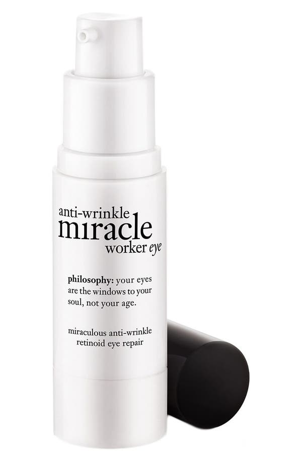 Alternate Image 1 Selected - philosophy anti-wrinkle miracle worker eye miraculous anti-wrinkle retinoid eye repair