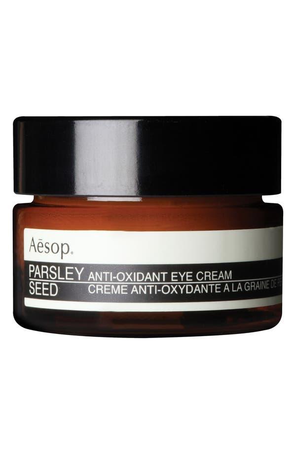 Parsley Seed Anti-Oxidant Eye Cream,                             Main thumbnail 1, color,                             None