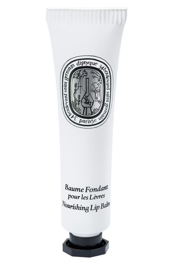 Main Image - diptyque Nourishing Lip Balm
