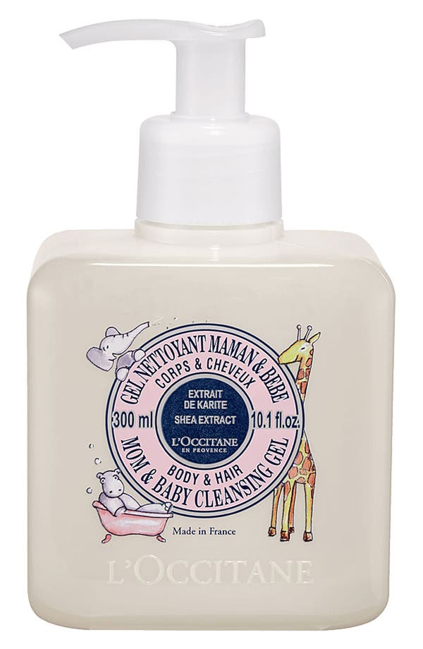 Main Image - L'Occitane Mom & Baby Cleansing Gel
