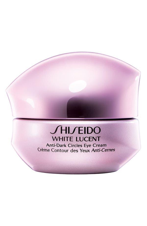 Alternate Image 1 Selected - Shiseido 'White Lucent' Anti-Dark Circles Eye Cream